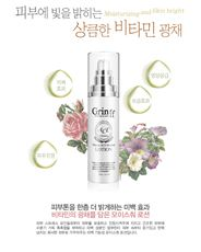 Grinif Vitamin ACE Moisture Lotion