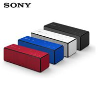Loa Bluetooth Sony SRS-X33