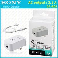 Củ sạc cáp Sony CP-AD2