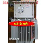 ỔN ÁP LIOA 150KVA NGÂM DẦU