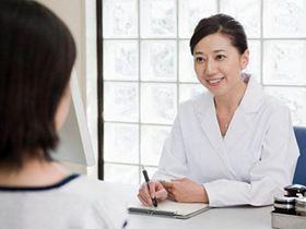 Beautymom được Tạp chí Sức Khỏe & Tiêu Dùng - Bộ Y Tế khuyên dùng