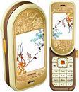 Nokia 7370 vàng