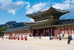 HCM – Seoul – Everland – Đảo Nami  5N4Đ