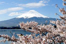 Nhật Bản - Đất nước Mặt trời mọc 5N4Đ