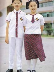 Đồng phục học sinh mã 02