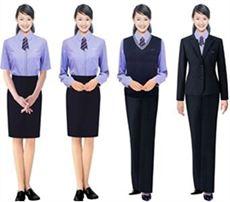 Đồng phục văn phòng mã 02
