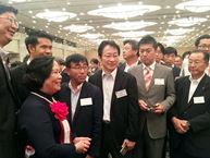 Hội thảo Phát triển kinh tế Việt Nam và đào tạo nguồn nhân lực thông qua Chương trình thực tập kỹ thuật