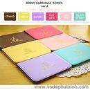 Ví đựng card Cooky Shop Ver 2.0 K0931 35g