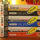 Ruột bi nước 0.5mm M&G K0121