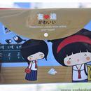 Cặp tài liệu khuy bấm I love Tokyo 50g K0586