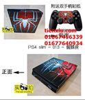 Skin PS4 Slim Mẫu 33