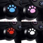 set 2 núm bọc analog controller pro/ps4/ps2/ps3/xbox