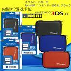túi đựng New 3ds XL/LL HORI 3 màu