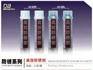AH22-W dầu bảo quản khuôn(chống gỉ)
