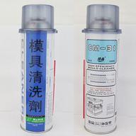 [CM-31] Dung dịch tẩy rửa/ làm sạch khuôn