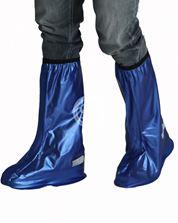 giầy đi mưa có chống trượt