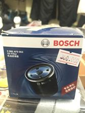 Loc dau Bosch danh cho CB và PKL