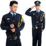 trang phục bảo vệ A040