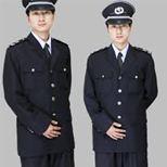 trang phục bảo vệ A042