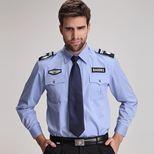 trang phục bảo vệ A045