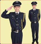 trang phục bảo vệ A047