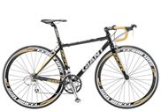 Road bike GIANT SCR 1 (Groupset Shimano 105), New 95%