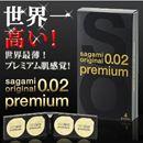 Bao cao su Sagami Original 0.02 Premium cao cấp nhất thế giới