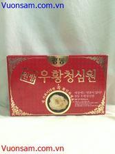 An Cung Hàn Quốc (thượng hạng)