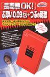Bao cao su chống xuất tinh sớm Sagami Super Dot 0.09