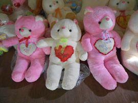 Gấu trái tim
