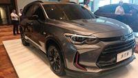 Xe 7 chỗ Chevrolet Orlando thế hệ mới ra mắt ấn tượng tại Trung Quốc