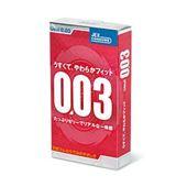 Bao cao su siêu mỏng và Ấm nóng JEX Usui 0.03 - Nhật Bản