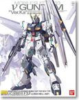 Nu Gundam Ver.Ka (MG)