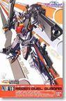 Regen Duel Gundam (1100)