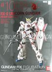 METAL COMPOSITE#1008 RX-0 UNICORN PRISM COAT VER. Limited