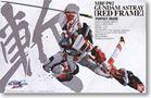 Gundam Astray Red Frame (PG)