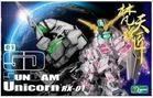 SD RX-O UNICORN GUNDAM
