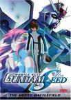 DVD Gundam Seed  - Mobile Suit Gundam SEED