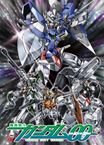 DVD Gundam 00 Season 1 - Mobile Suit Gundam 00: The Complete First Season
