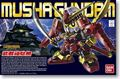 Legend BB Musha Gundam (SD)