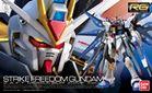 ZGMF-X20A Strike Freedom Gundam (RG) (Giáp vàng)