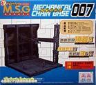 MECHANICAL CHAIN BASE TQ 007