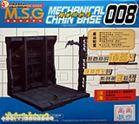 MECHANICAL CHAIN BASE TQ 008