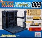 MECHANICAL CHAIN BASE TQ 009