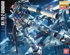 RX-78-2 Gundam Ver.3.0 (MG)
