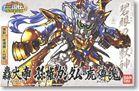 Tôn kiên bạch hổ - BB351 Gotaitei Sonken Gundam Korinpaku (SD)