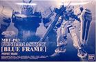 MBF-P03 GUNDAM ASTRAY BLUE FRAME