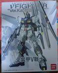 MG 1/100 RX-93 Nu Gundam Ver. Ka By Daban