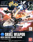 Skull Weapon (HGBC)