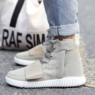 YEEZY 750 CREAM LP0289